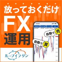 シストレi-NET