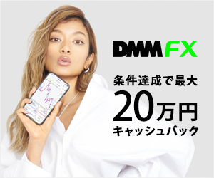 DMM FX