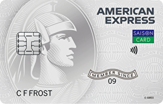 SAISON PEARL AMERICAN EXPRESS CARD Digital