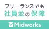 Midworks