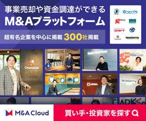 M&A Cloud