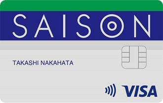 SAISON CARD Digital(セゾンカードインターナショナル)