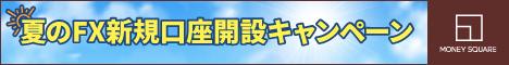 株式会社マネースクウェア・ジャパン