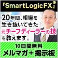 SmartLogicFX