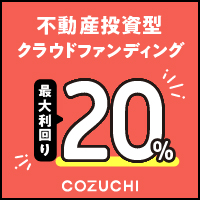 COZUCHI (コズチ)