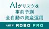 FOLIO ROBO PRO
