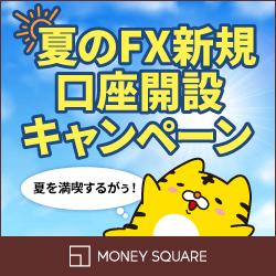 マネースクウェア・ジャパン ポケトラアプリ用