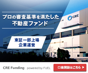 CRE Funding