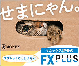 FXPLUS