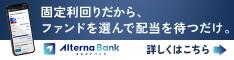 SAMURAI証券