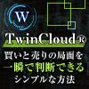 TwinCloud